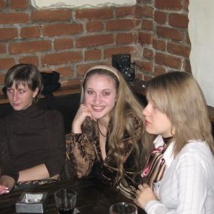 DISCO 80 01.12.2007