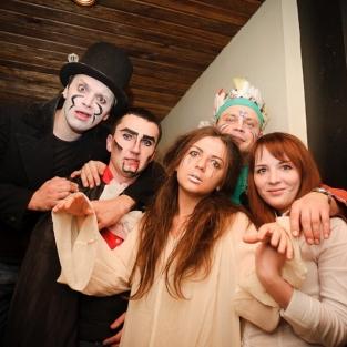 Halloween Party 29.10.2011