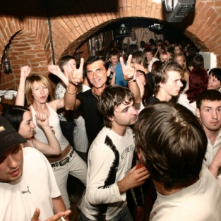 R&B Party II 03.07.2005