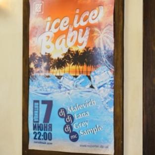 Ice Ice Baby 17.06.2011