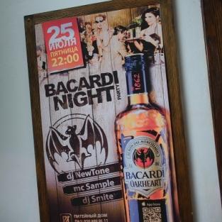 Bacardi Night 25.07.2014